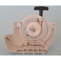 Fan Housing for STIHL FS 300, FS 350, FT 250, HT 250, SP 200 [#41340802101]